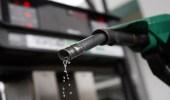 بالفيديو .. إطلاق مبادرة للتأكد من صحة كميات الوقود التي يتم بيعها للمستهلكين