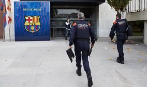 الشرطة تقتحم مقر نادي برشلونة