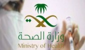 «الصحة» توضح سبب إدراج حالة «مُحصن مُتعافي» لشخص لم يتلق اللقاح