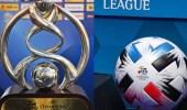 المملكة تستضيف ثلاث مجموعات من دوري أبطال آسيا 2021