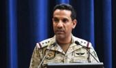 """بالفيديو.. التحالف: تدمير دفاع جوي من طراز """" سام 6 """" تابع للحوثيين في مأرب"""