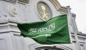 السفارة في اليابان تهيب بالمواطنين التقيد بالتعليمات المتعلقة بالكوارث