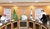 جامعة الإمام عبد الرحمن بن فيصل تبرم اتفاقية مع هيئة الإذاعة والتلفزيون