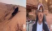 بالفيديو.. مواطن يتحول لرحالة يجوب صحراء المملكة بعد التقاعد