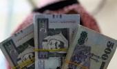 """""""الغرف التجارية"""" تحذر من تزييف الحوثيين العملة السعودية"""