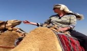 بالفيديو.. القنصل الأمريكية في الظهران تتحدث عن مكانة الإبل في التراث السعودي