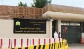 الحكم بإعدام 5 متهمين من خلية تابعة لداعش يتزعمها زعيم التنظيم في المملكة