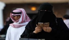 مواطنة تكتشف خيانة زوجها بعد تفتيش جواله وتطالب بالتعويض