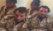 بالفيديو.. مقاتلون حوثيون: أخبرونا أن مأرب تعرضت لغزو من أمريكا والسعودية والإمارات