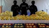 ماليزيا تحبط أكبر كمية مخدرات تهرب في العالم متجة إلى المملكة