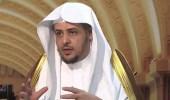 """بالفيديو.. الشيخ """"المصلح"""" يوضح حكم تغطية الرأس للمرأة عند سجود التلاوة"""