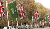 تعاون سعودي بريطاني في المجال الأمني