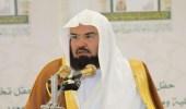 """الشيخ """"السديس"""" يوضح حكم تلقي لقاح كورونا أثناء صيام رمضان"""
