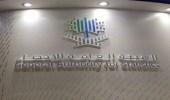 الهيئة العامة للإحصاء تعلن عن وظائف شاغرة