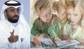 بالفيديو.. مختص يكشف خطورة استخدام الأطفال الهواتف الذكية