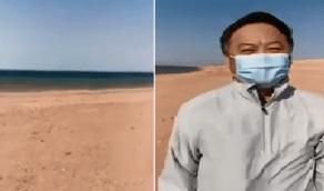 بالفيديو.. سفير الصين بالرياض يوثق رحلته في رأس الشيخ حميد
