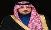 """وزير الداخلية يدشن حسابه على """"تويتر"""""""
