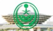 الداخلية ترصد 34 ألف مخالفة للإجراءات الاحترازية من فيروس كورونا