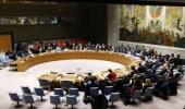 أعضاء مجلس الأمن الدولي يدينون التصعيد في مأرب والهجمات ضد المملكة