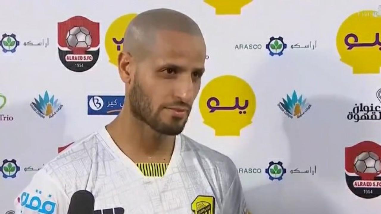 شاهد.. كريم الأحمدي يوضح سر تعادل الاتحاد مع الرائد في مباراة اليوم