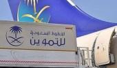 وظيفة إدارية شاغرة في شركة الخطوط السعودية للتموين