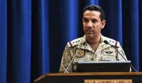 التحالف: تدمير 5 مسيرات مفخخة حاولت استهداف المدنيين