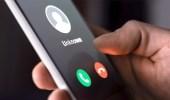 حيلة غير معروفة لمنع المكالمات المجهولة في هواتف آيفون