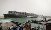 مسؤول مصري: لا فتح للممر الملاحي بقناة السويس إلا بعد قياسات الأعماق