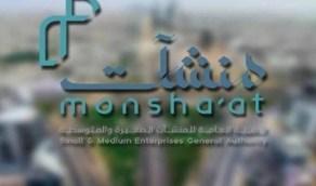 المملكة تتقدّم 10 مراكز وتحقق المركز السابع في مؤشر حالة ريادة الأعمال