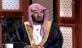 بالفيديو.. «الشثري» يوضح حكم التبرع بالدم من غير مسلم إلى شخص مسلم