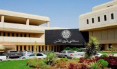وظائف شاغرة في مستشفى قوى الأمن