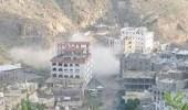 مقتل 20 شخصًا في قصف حوثي على مدرسة بتعز