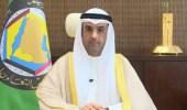 الحجرف: مجلس التعاون يقف مع المملكة في كافة إجراءات حفظ أمنها