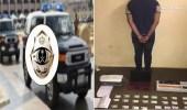 بالفيديو.. الإطاحة بوافد يزور الوثائق الرسمية في الرياض