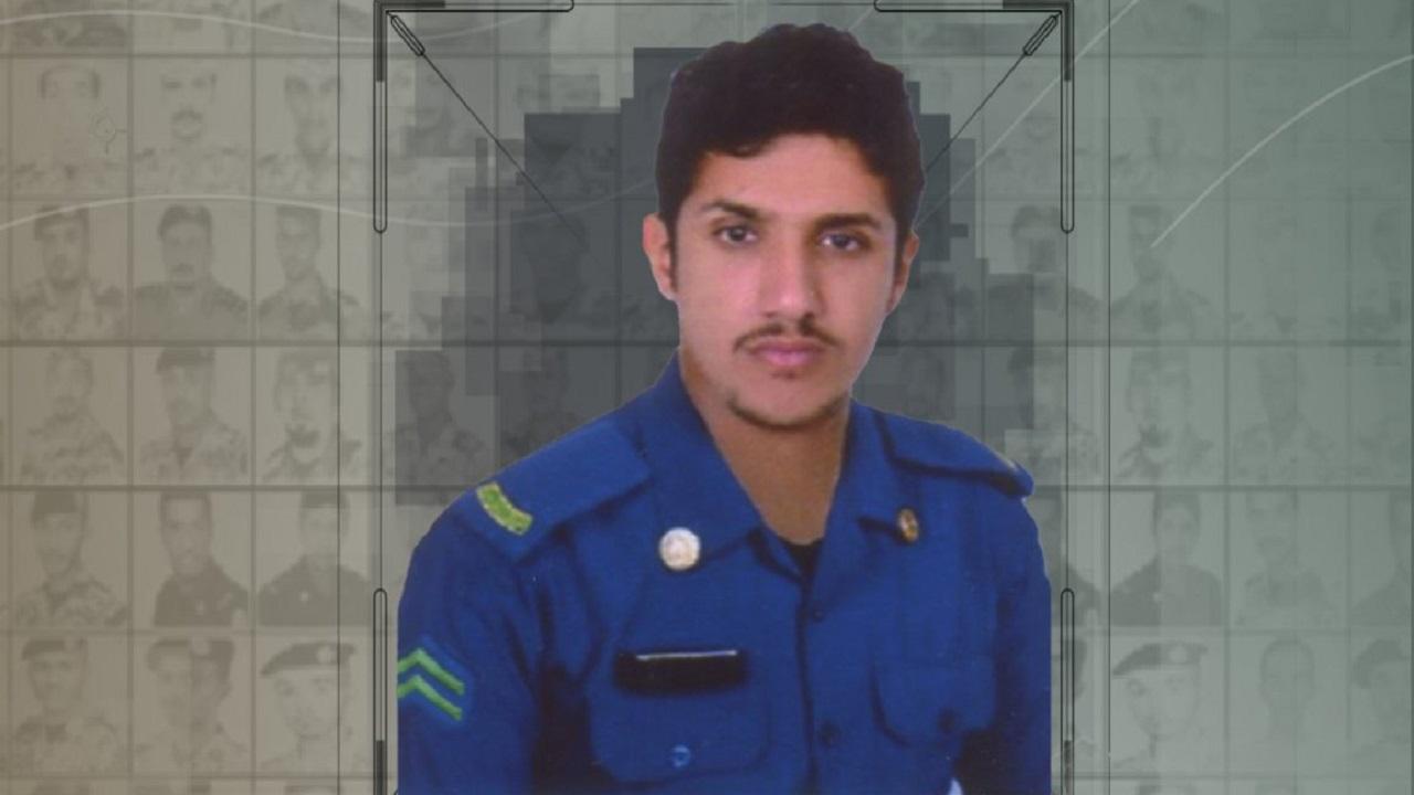 أمن الدولة تحيي ذكرى استشهاد رجل أمن تعرض لمقذوف ناري بالقطيف