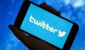 """تويتر يطلق ميزة جديدة لهواتف """"أندرويد"""" و""""آيفون"""""""