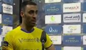 """بالفيديو.. حمد الله لـ النصر: """" جهزوا القميص رقم 200 """""""