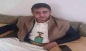 مليشيا الحوثي تقتل زعيما قبليا داخل منزله