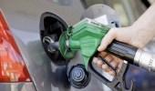 """"""" أرامكو """" تُعلن مراجعة أسعار البنزين لشهر مارس"""