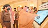 الأمير مشعل بن ماجد يدشّن فعاليات اليوم العالمي للدفاع المدني 2021 بجدة