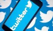 طريقة تحميل الصور ومقاطع الفيديو بدقة 4K في تويتر