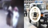 بالفيديو.. القبض على وافدين انتحلوا صفة موظفين بجهة حكومية في نجران