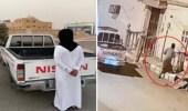 شاهد.. شرطة الرياض تكشف تطورات جديدة في واقعةسرقة قاطع كهربائي بالخرج