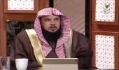 بالفيديو.. الشيخ السبر يوضح حكم إعطاء زكاة المال للابنة أو الأخت
