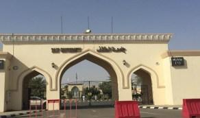 """جامعة الطائف تصدر بيان هام بعد تداول وسم """"مصابة كورونا جامعة الطايف"""""""