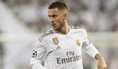 """ريال مدريد يستعين بـ""""هازارد"""" في صفقة تبادلية مع باريس سان جيرمان"""