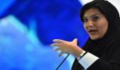 الأميرة ريما بنت بندر: الحوثيون يعتقدون أنهم سيفلتون من العقاب