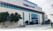 شركة التصنيع الوطنية توفر وظائف هندسية وفنية شاغرة