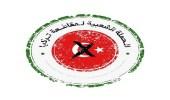 تراجع الصادرات التركية إلى السعودية بشكل غير مسبوق
