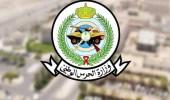 الحرس الوطني يحدد آخر موعد لتحديث بيانات المتقدمين السابقين للتجنيد